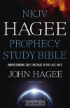Productafbeelding NKJV hagee prphecy study bible