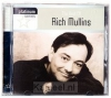 Productafbeelding Platinum: Best Of Rich Mullins, The